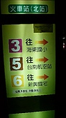 10-03-29台南高雄地區公路客運之行:105_0914.JPG