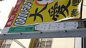 09-12-14 彰化 雲林 海線地區鄉鎮公路客運之行:104_0201.JPG