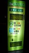 10-03-29台南高雄地區公路客運之行:105_0916.JPG