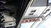 09-12-14 彰化 雲林 海線地區鄉鎮公路客運之行:104_0184.JPG