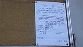 10-03-29台南高雄地區公路客運之行:105_0925.JPG