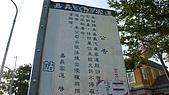 09-12-14 彰化 雲林 海線地區鄉鎮公路客運之行:104_0229.JPG