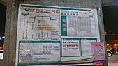 11-03-11~12 南投地區公路客運及車站之行:P1080554.JPG