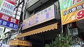 11-03-11~12 南投地區公路客運及車站之行:P1080685.JPG