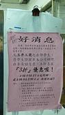 10-03-29台南高雄地區公路客運之行:105_0930.JPG