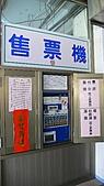 11-03-11~12 南投地區公路客運及車站之行:P1080795.JPG