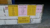 09-12-14 彰化 雲林 海線地區鄉鎮公路客運之行:104_0134.JPG