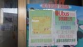 09-12-14 彰化 雲林 海線地區鄉鎮公路客運之行:104_0242.JPG