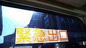 09-12-14 彰化 雲林 海線地區鄉鎮公路客運之行:104_0176.JPG