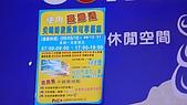09-12-14 彰化 雲林 海線地區鄉鎮公路客運之行:104_0115.JPG