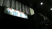 11-03-11~12 南投地區公路客運及車站之行:P1080556.JPG