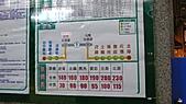 11-03-11~12 南投地區公路客運及車站之行:P1080574.JPG