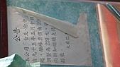09-12-14 彰化 雲林 海線地區鄉鎮公路客運之行:104_0231.JPG