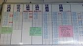 09-12-14 彰化 雲林 海線地區鄉鎮公路客運之行:104_0137.JPG