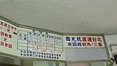 11-03-11~12 南投地區公路客運及車站之行:P1080652.JPG
