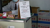 09-12-14 彰化 雲林 海線地區鄉鎮公路客運之行:104_0116.JPG