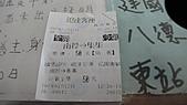 11-03-11~12 南投地區公路客運及車站之行:P1080814.JPG