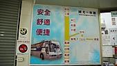 11-03-11~12 南投地區公路客運及車站之行:P1080653.JPG