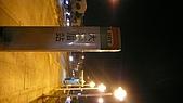 09-12-14 彰化 雲林 海線地區鄉鎮公路客運之行:104_0305.JPG