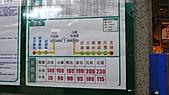 11-03-11~12 南投地區公路客運及車站之行:P1080575.JPG
