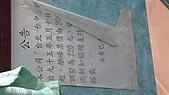 09-12-14 彰化 雲林 海線地區鄉鎮公路客運之行:104_0232.JPG