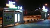 09-12-14 彰化 雲林 海線地區鄉鎮公路客運之行:104_0297.JPG