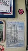 11-03-11~12 南投地區公路客運及車站之行:P1080666.JPG
