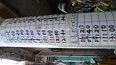09-12-14 彰化 雲林 海線地區鄉鎮公路客運之行:104_0117.JPG