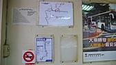 11-03-11~12 南投地區公路客運及車站之行:P1080725.JPG