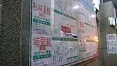 11-03-11~12 南投地區公路客運及車站之行:P1080559.JPG