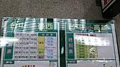 11-03-11~12 南投地區公路客運及車站之行:P1080576.JPG