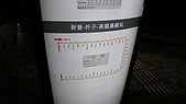09-12-14 彰化 雲林 海線地區鄉鎮公路客運之行:104_0296.JPG