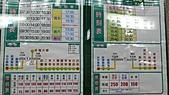 11-03-11~12 南投地區公路客運及車站之行:P1080577.JPG
