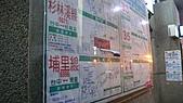 11-03-11~12 南投地區公路客運及車站之行:P1080560.JPG