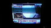 11-03-11~12 南投地區公路客運及車站之行:P1080606.JPG