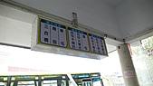 11-03-11~12 南投地區公路客運及車站之行:P1080669.JPG