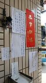 11-03-11~12 南投地區公路客運及車站之行:P1080784.JPG