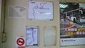 11-03-11~12 南投地區公路客運及車站之行:P1080726.JPG