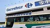 11-03-11~12 南投地區公路客運及車站之行:P1080799.JPG