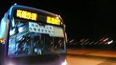 09-12-14 彰化 雲林 海線地區鄉鎮公路客運之行:104_0301.JPG