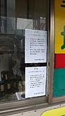 11-03-11~12 南投地區公路客運及車站之行:P1080747.JPG