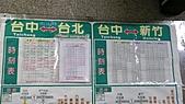 11-03-11~12 南投地區公路客運及車站之行:P1080578.JPG