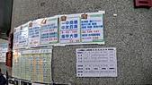 11-03-11~12 南投地區公路客運及車站之行:P1080561.JPG