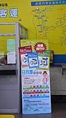 11-03-11~12 南投地區公路客運及車站之行:P1080672.JPG