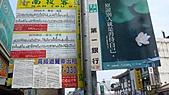 11-03-11~12 南投地區公路客運及車站之行:P1080748.JPG