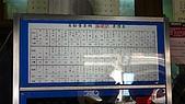 09-12-14 彰化 雲林 海線地區鄉鎮公路客運之行:104_0141.JPG