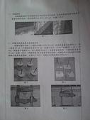 鋼筋握裹強度試驗報告:20131120_151152.jpg