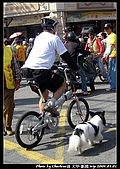 2008.3.01,大甲-新港128km萬人崇bike騎:有許多搶鏡頭的畫面