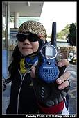 2008.3.01,大甲-新港128km萬人崇bike騎:第一次的walky經驗