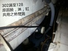 漏水1473842222780 (1).jpg - 漏水施工照片